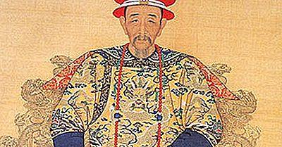 Dinastía Qing Manchu (1644-1912; 1917)