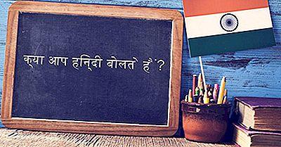 Ce Limbă Este Vorbită În India?