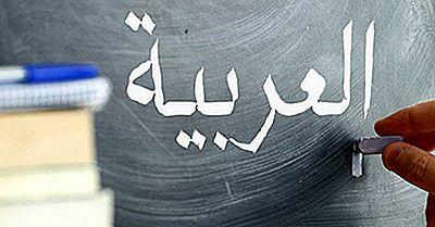 Quais Idiomas São Falados Na Argélia?