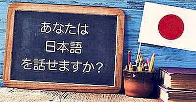 Ce Limbi Vorbesc În Japonia?