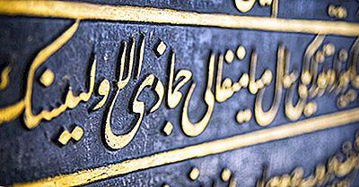 Quais Idiomas São Falados Na Líbia?