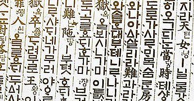 Quelles Langues Sont Parlées En Corée Du Sud?