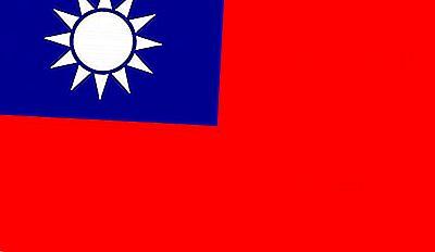 044777d2 ... godkendt af januar 1, 1928 af Kina med Taiwan efter dragt i oktober 25,  1945. Flagget er rødt, mens flagets øverste venstre hjørne er blå. Et  billede af ...